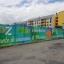 O Concello de Foz instalou lonas publicitarias en 6 puntos da vila para evitar feísmos e promocionar turísticamente o municipio.